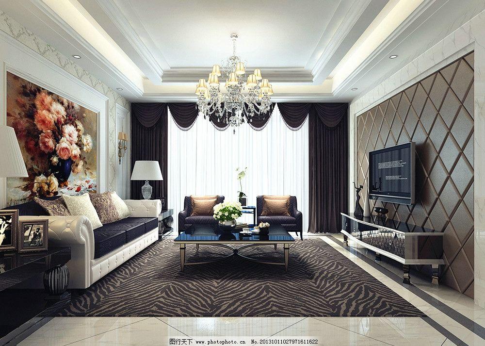 简欧客厅 白色客厅