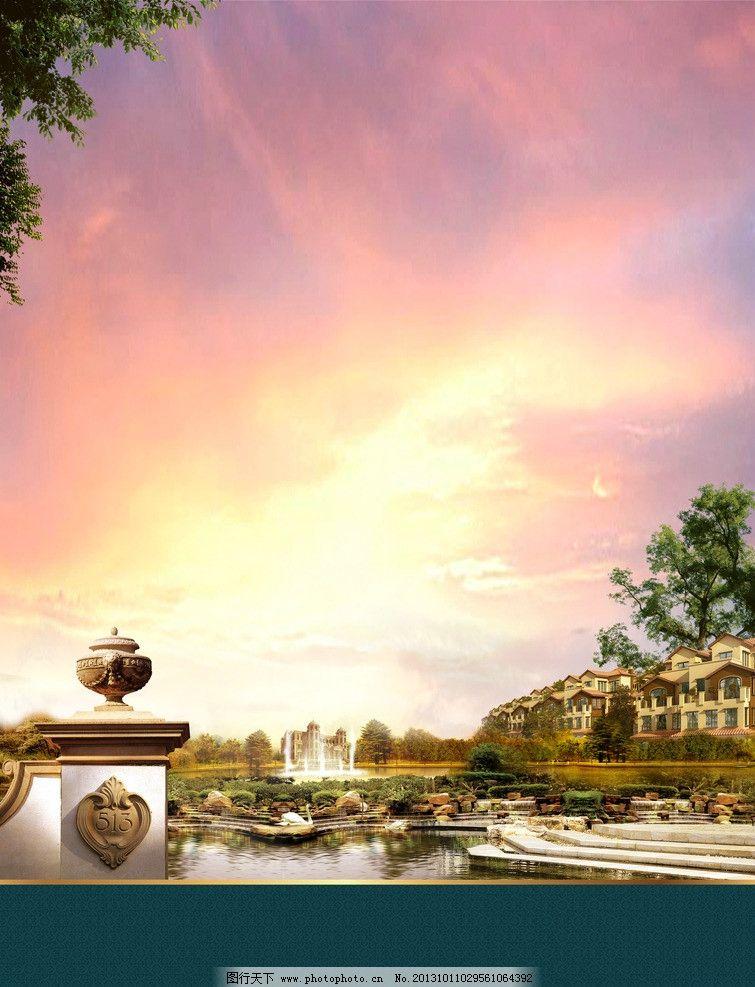 中庭美景 地产 中庭 美景 天空 欧式 建筑 泳池 别墅 水边 树 房地产