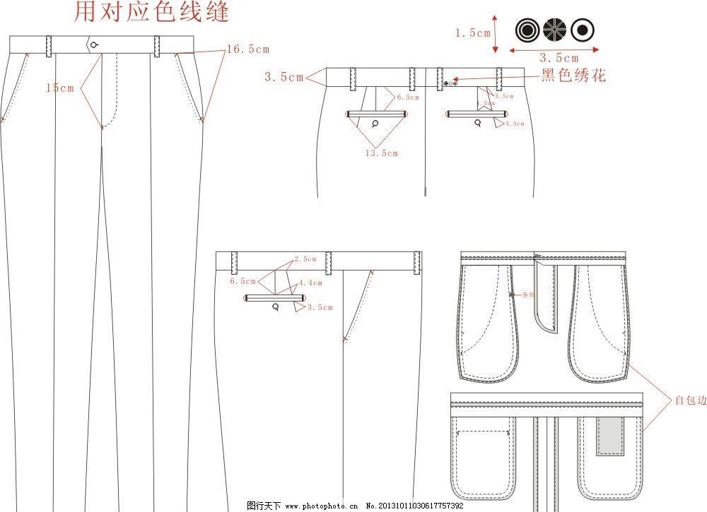 电路 电路图 电子 户型 户型图 平面图 原理图 1000_725
