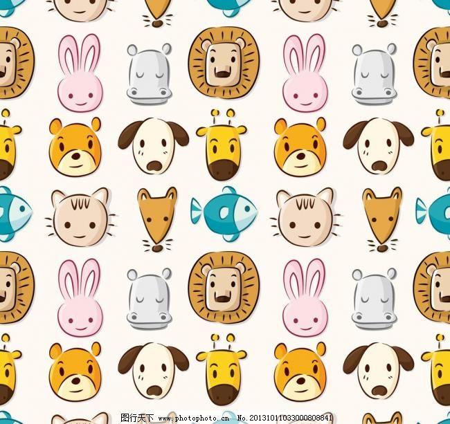 小动物 狮子 河马 兔子