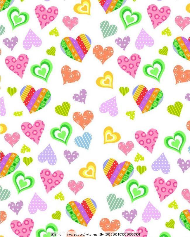 卡通背景 爱心背景矢量素材 爱心背景模板下载 爱心背景 可爱卡通背景