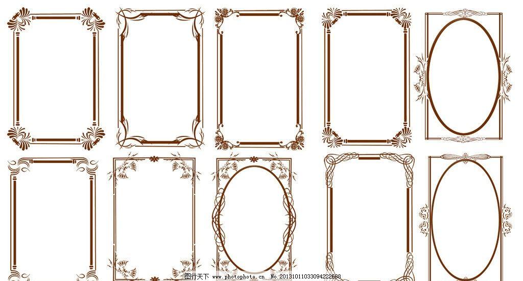 古典边框 传统边框 中式边框 中式花边 雕刻花边 雕刻边框 木雕花边