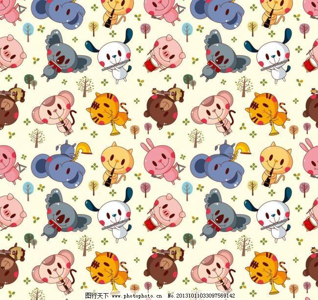 可爱卡通背景 卡通玩具无缝背景 小动物 小兔子 小猪 小象 河马 碎花