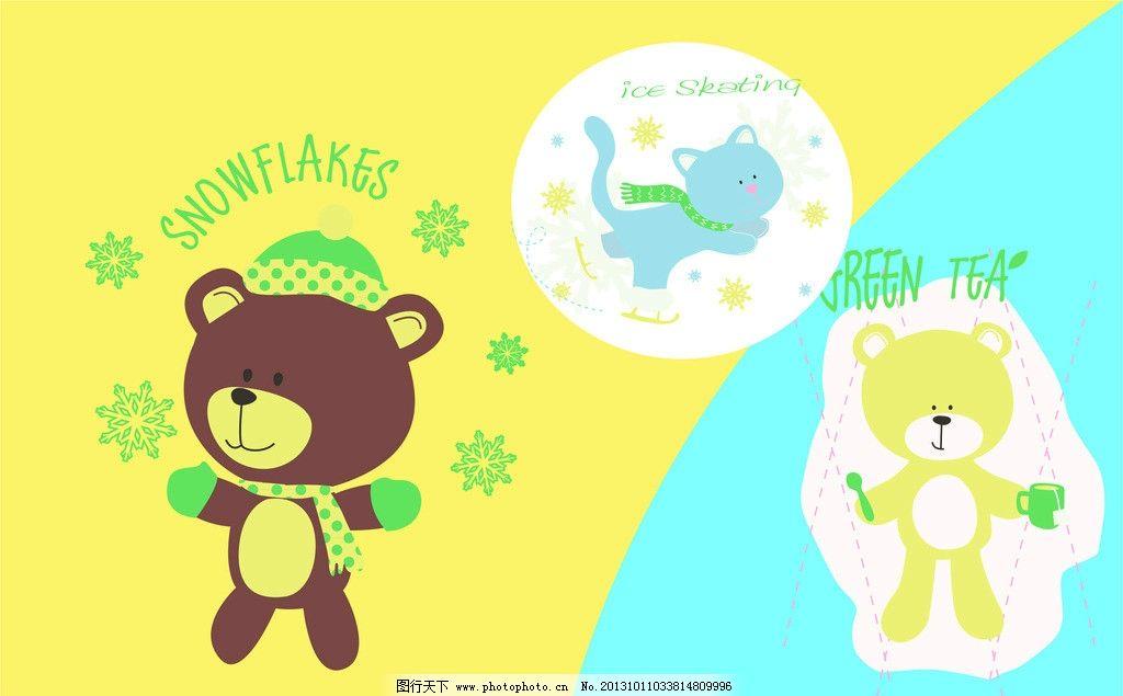 小熊 两只小熊 雪花 杯子 帽子 围巾 小猫 卡通猫 卡通画 卡通插画