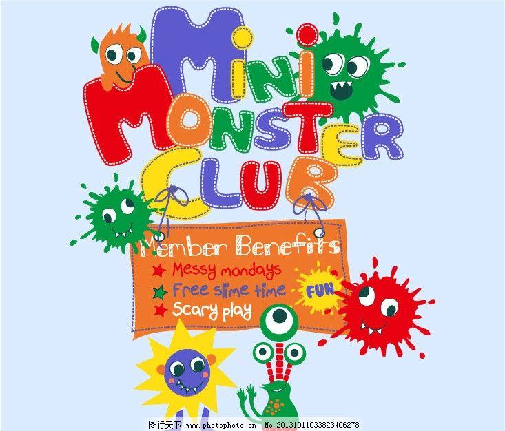 小怪兽 怪兽 怪物 可爱的小怪物 卡通画 卡通插画 矢量 背景底纹 矢量