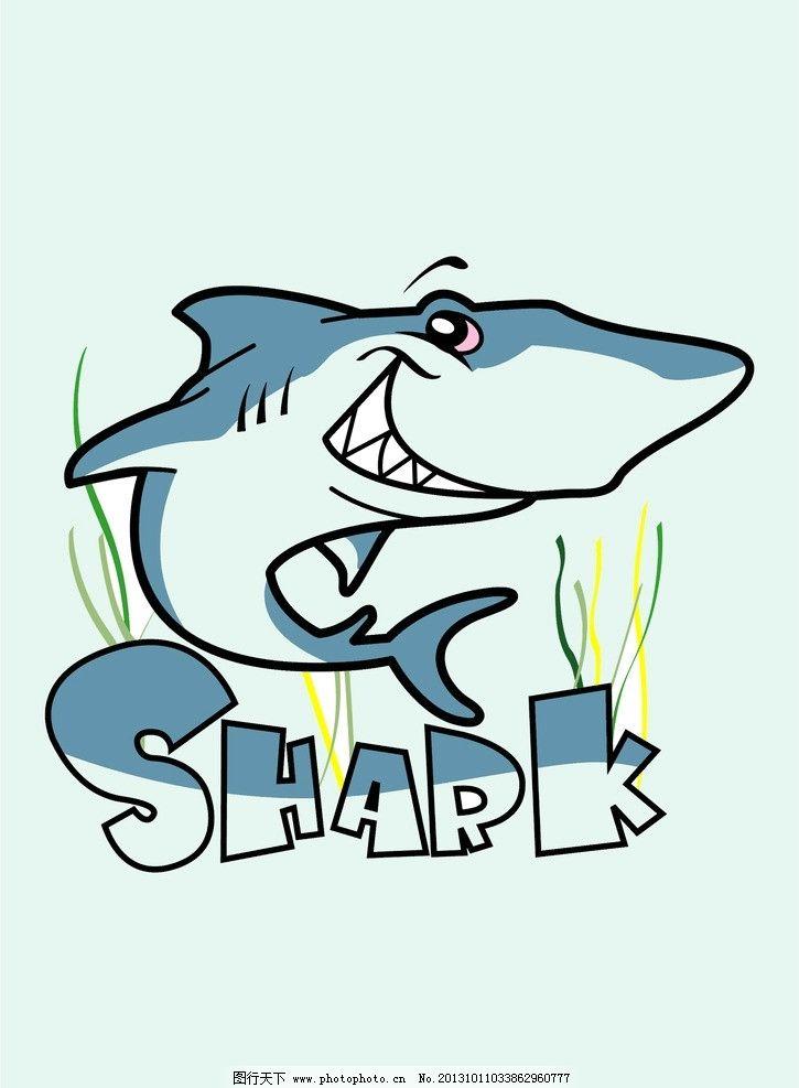 海豚 字母 可爱 海草 笑脸 矢量素材 其他矢量 矢量 cdr