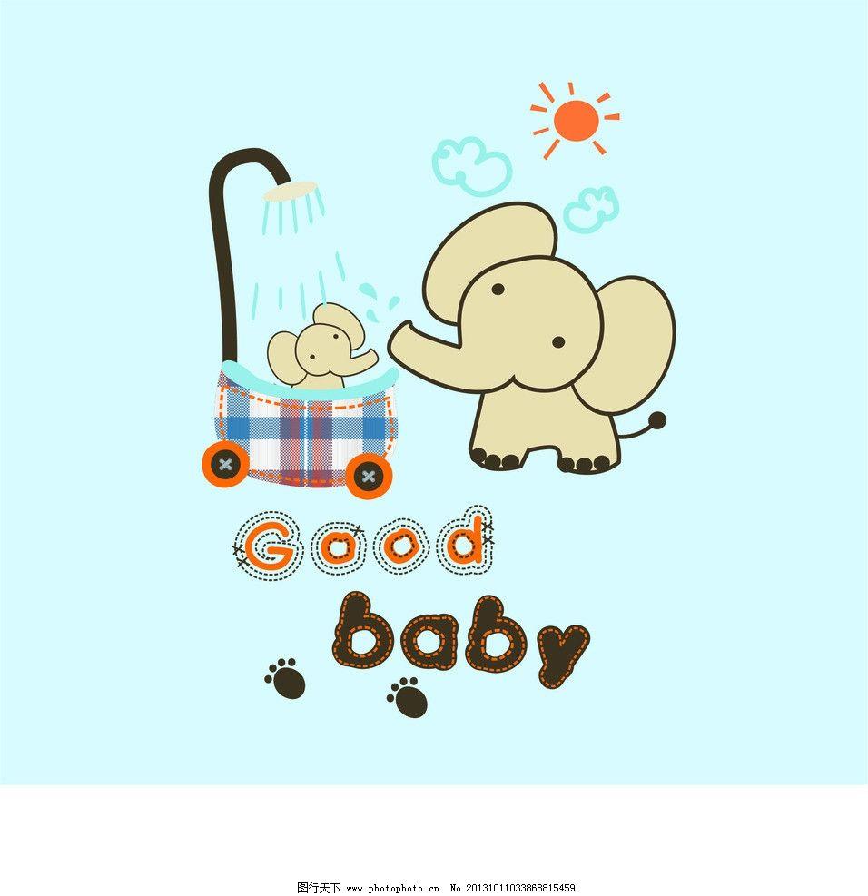 大象的彩铅画法步骤