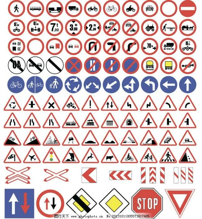 标志 道路标志 公共标识标志 交通路牌 警告标志 路标矢量素材 路标图片