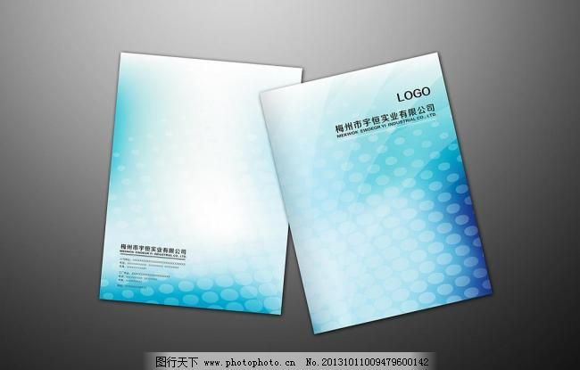 图片封面设计画册,标书动感画册工业封面公habav图片油图片