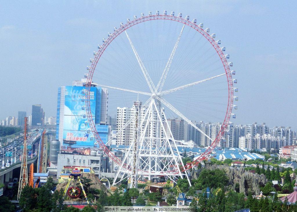 摩天轮 上海 游乐场 城市 风光 风景 国内旅游 旅游摄影 摄影 72dpi