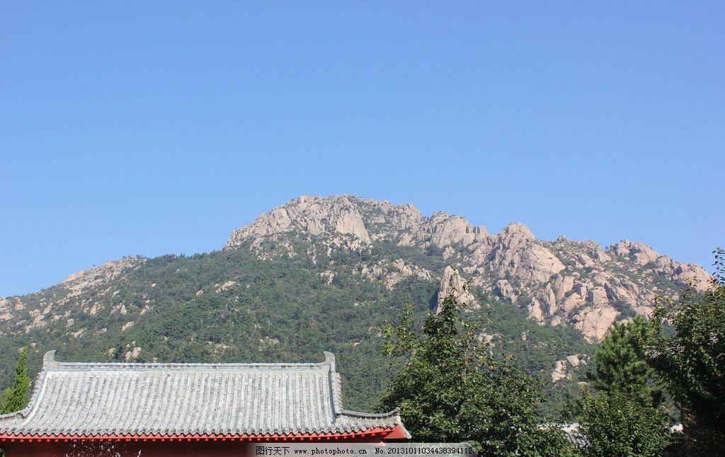 赤山 威海 石岛 荣成 山 山水风景 自然景观 摄影 72dpi jpg