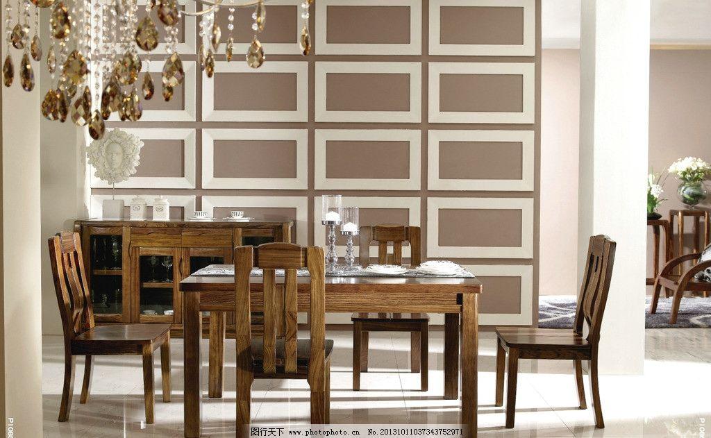 实木家具 实木家具素材下载 乌金木 实景图片 实木套房 灯饰 家具