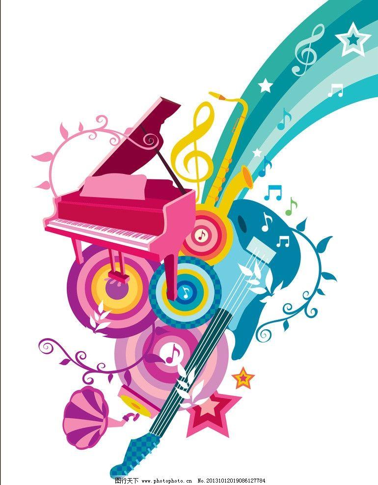 音乐 钢琴 吉他图片