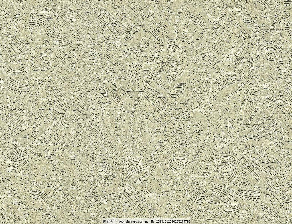 现代素色壁纸 纹理 贴图 背景底纹 底纹边框图片