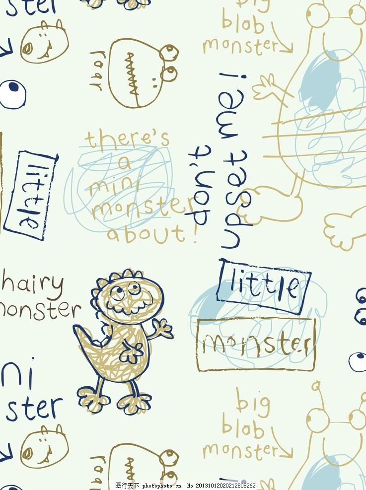 卡通背景 可爱卡通背景 卡通玩具无缝背景 小怪物 怪物 怪兽 恐龙