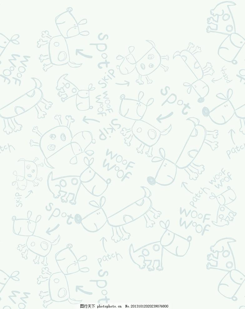 卡通玩具无缝背景 小狗 狗狗 宠物 碎花 插画 背景画 儿童 卡通 时尚