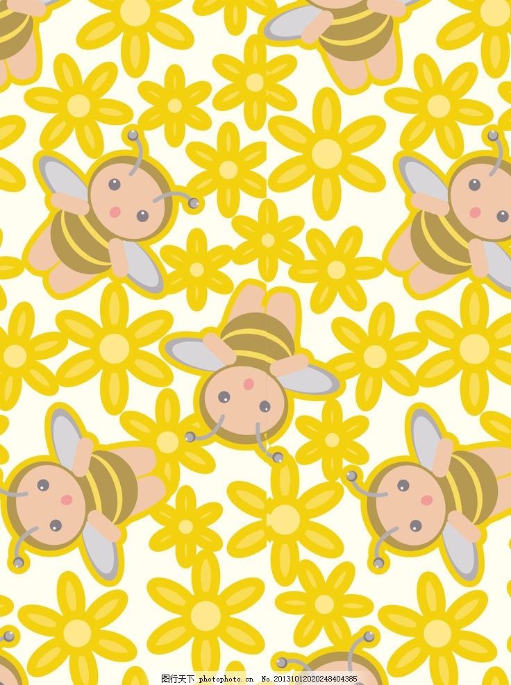 卡通背景 蜜蜂背景 可爱卡通背景 卡通玩具无缝背景 蜜蜂 昆虫 飞虫