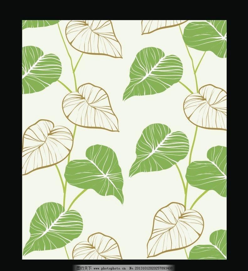 背景 素材/手绘叶子背景矢量素材图片