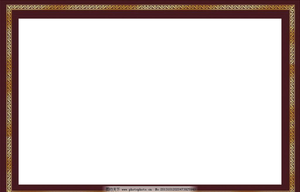 边框 门头 线条 条纹 筐架 边框相框 底纹边框 设计 300dpi jpg