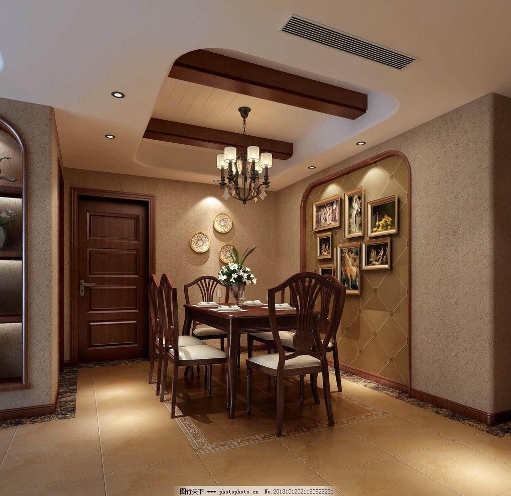 地中海餐厅 地中海风格 餐厅        室内装饰 硅藻泥 3d设计 设计 72