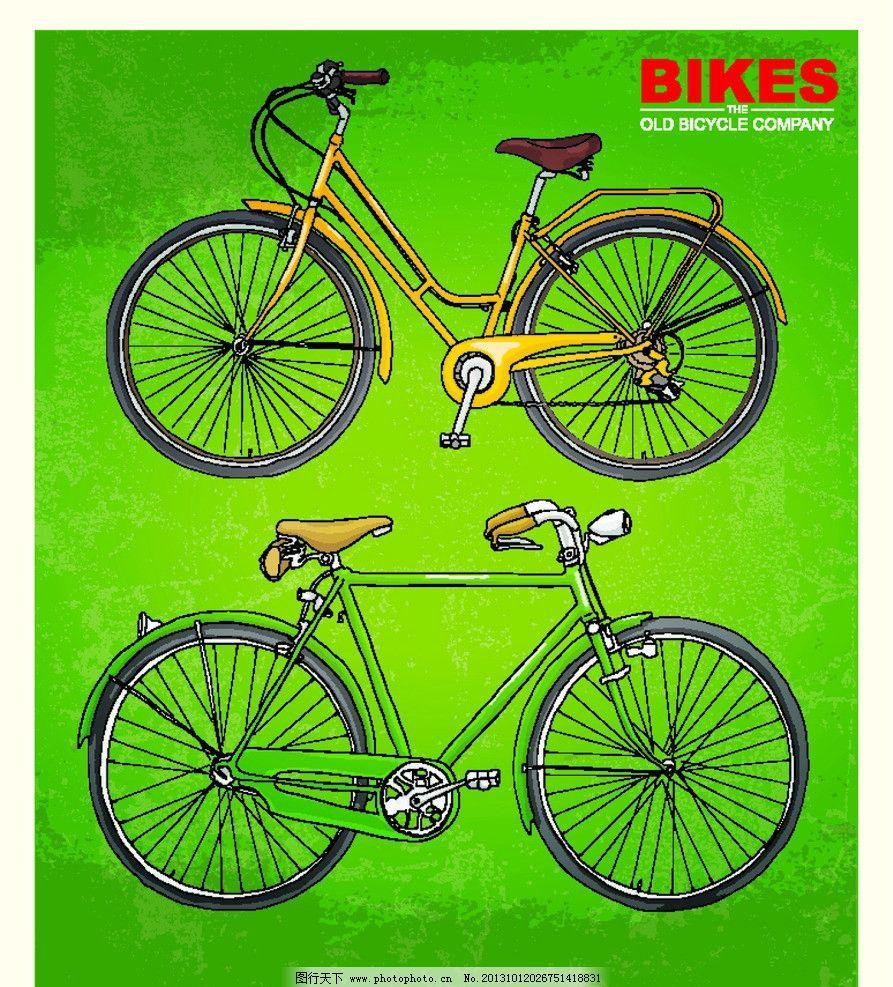 老式自行车 插画素材 矢量素材矢量 eps 交通工具 现代科技 矢量