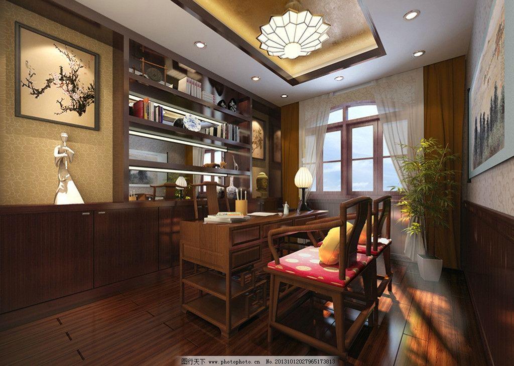 室内效果图 灯 装饰画 书房