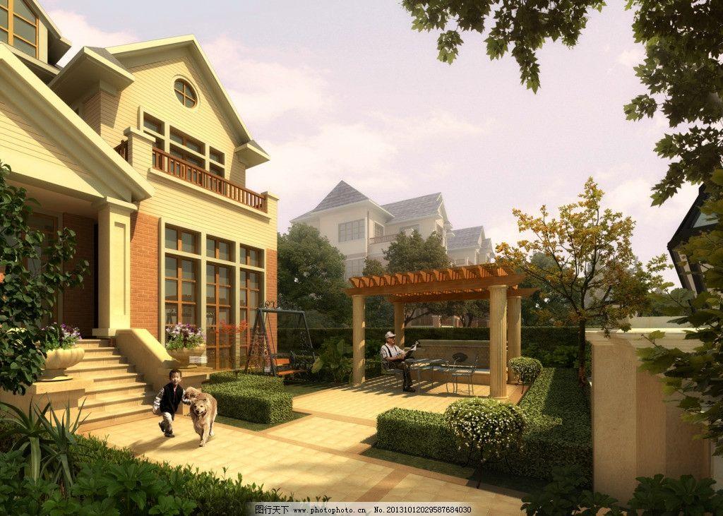 设计案例  别墅院落环境效果图 花草 树木 草地 老人 小孩 房屋 建筑图片