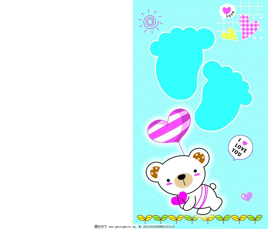 卡通 卡片 韩版 可爱 小卡通 名片卡片 广告设计模板 源文件 300dpi