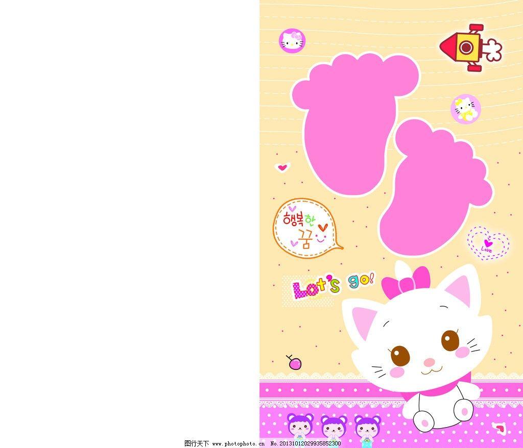 卡通 卡片 韩版 可爱 小卡通 名片卡片 广告设计模板 源文件