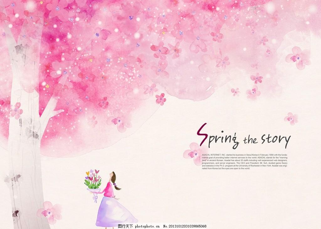 可爱温馨手绘花树女孩