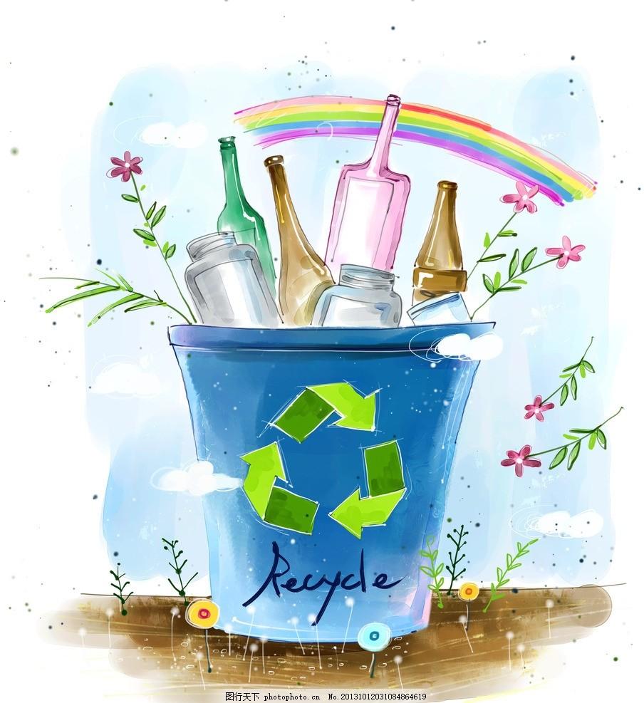 手绘漫画环保垃圾桶 花朵图片设计素材 可爱 彩虹 动漫素材 插画