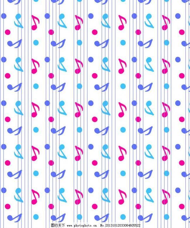 音符背景 可爱卡通背景 卡通玩具无缝背景 乐符 音乐符号 五线谱 碎花