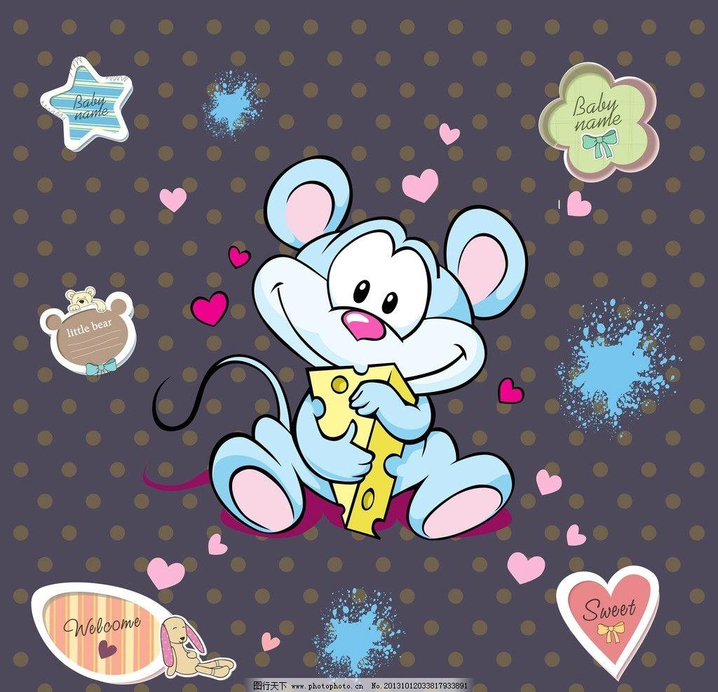 可爱小老鼠图片