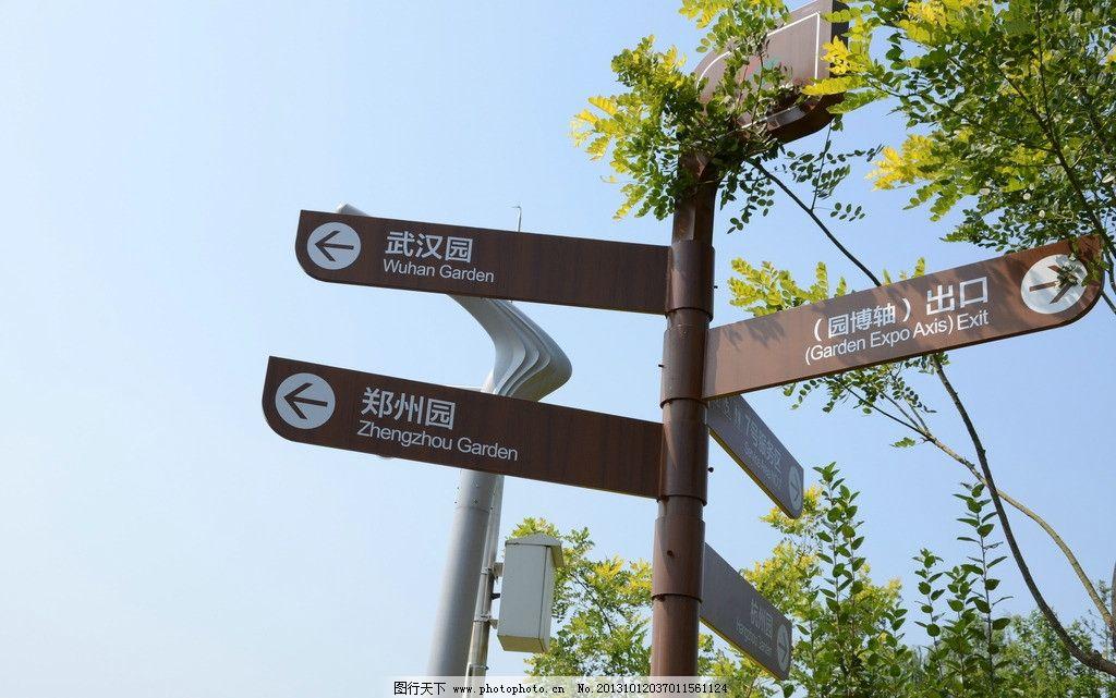 惠州大亚湾7路公交车路线路标