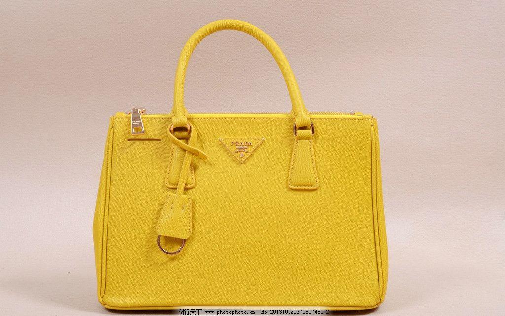 黄色女包 手提包 普拉达 包包 生活素材 摄影