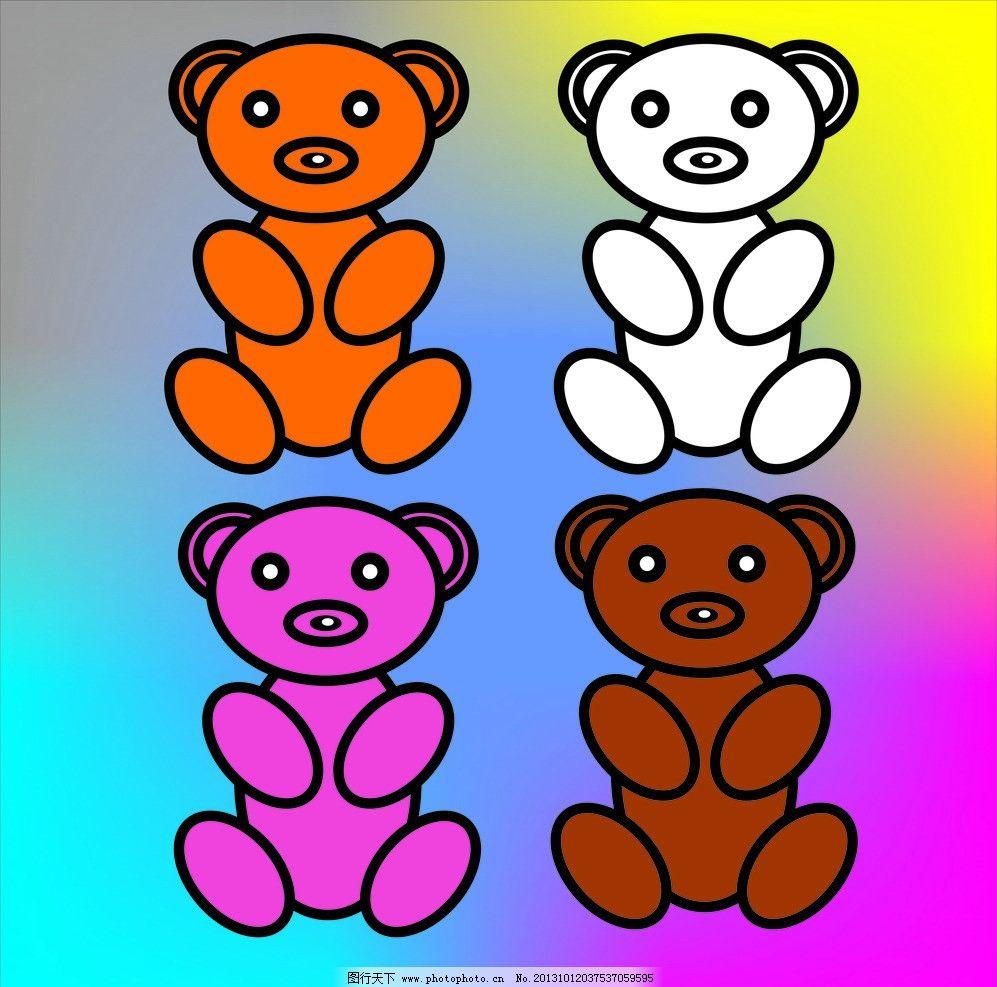 卡通小熊 卡通背景 小熊泰迪 泰迪熊 卡通设计 广告设计 矢量