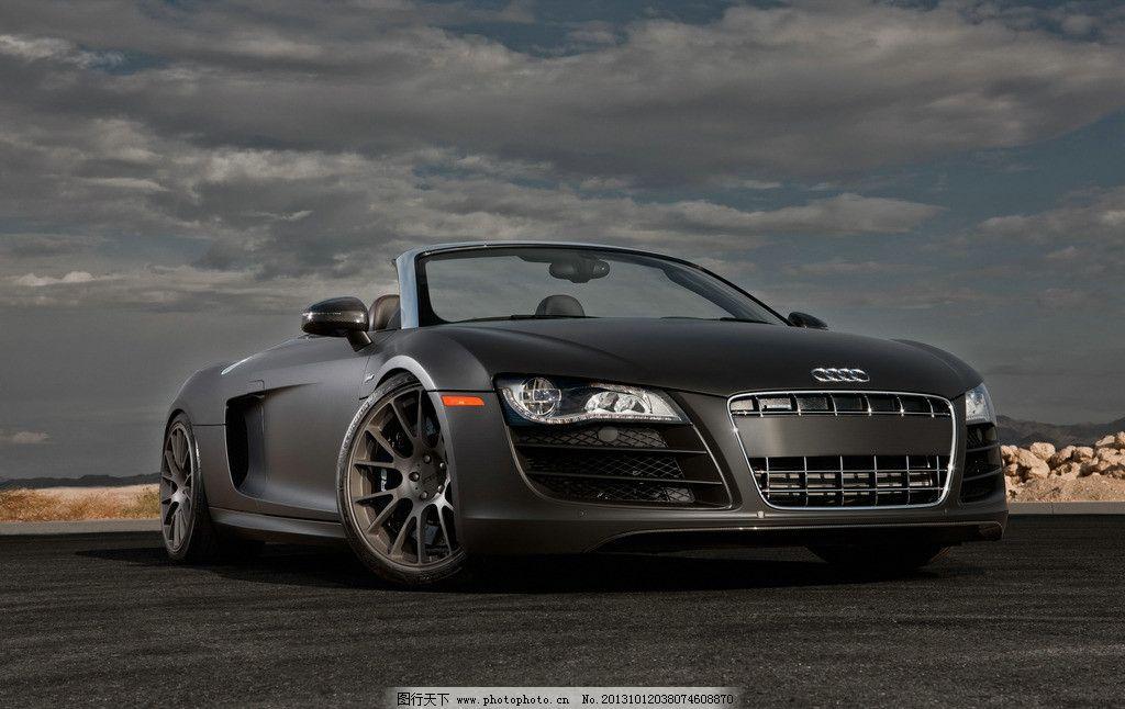 奥迪 豪车 跑车 赛车 轿车 豪华轿车 德国豪车 奢侈品 名车 audir8