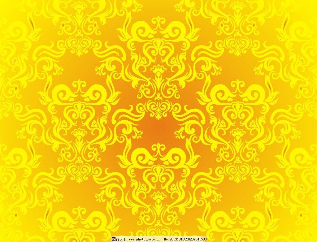 金色欧式花纹图片_背景底纹
