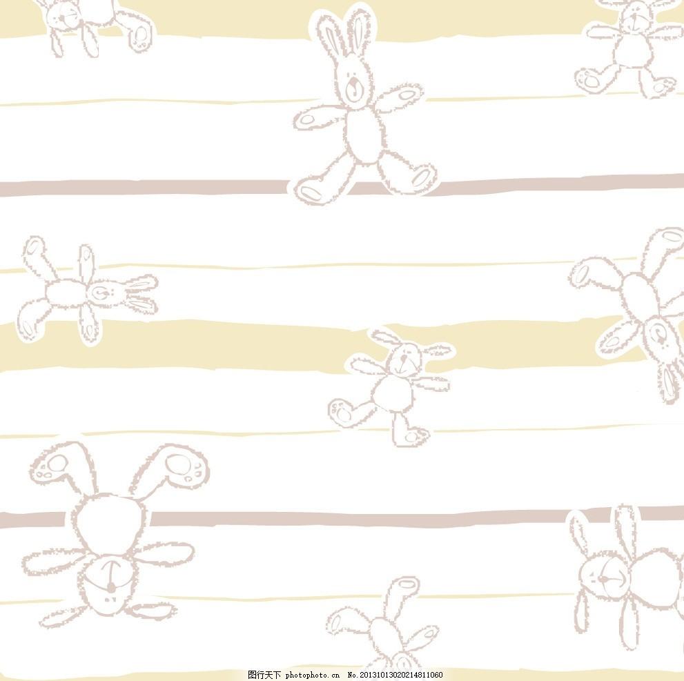 兔子背景 卡通背景 可爱卡通背景 卡通玩具无缝背景 兔子 小动物 碎花
