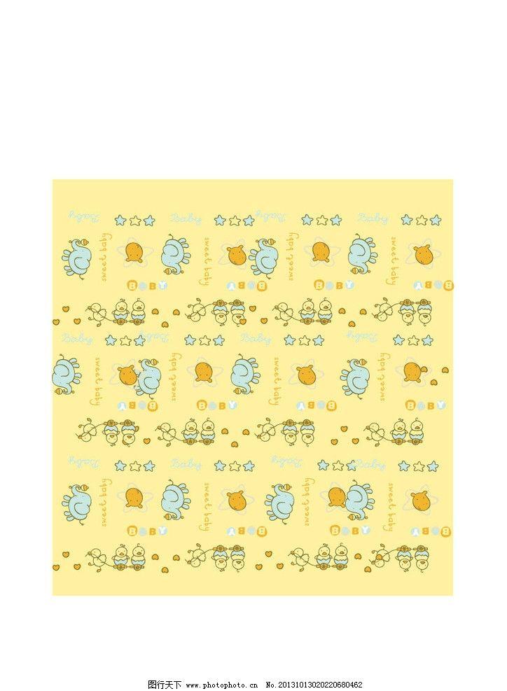 卡通底纹 小鸭子 简洁图案 儿童 纹样 布纹 装饰画 时尚色彩