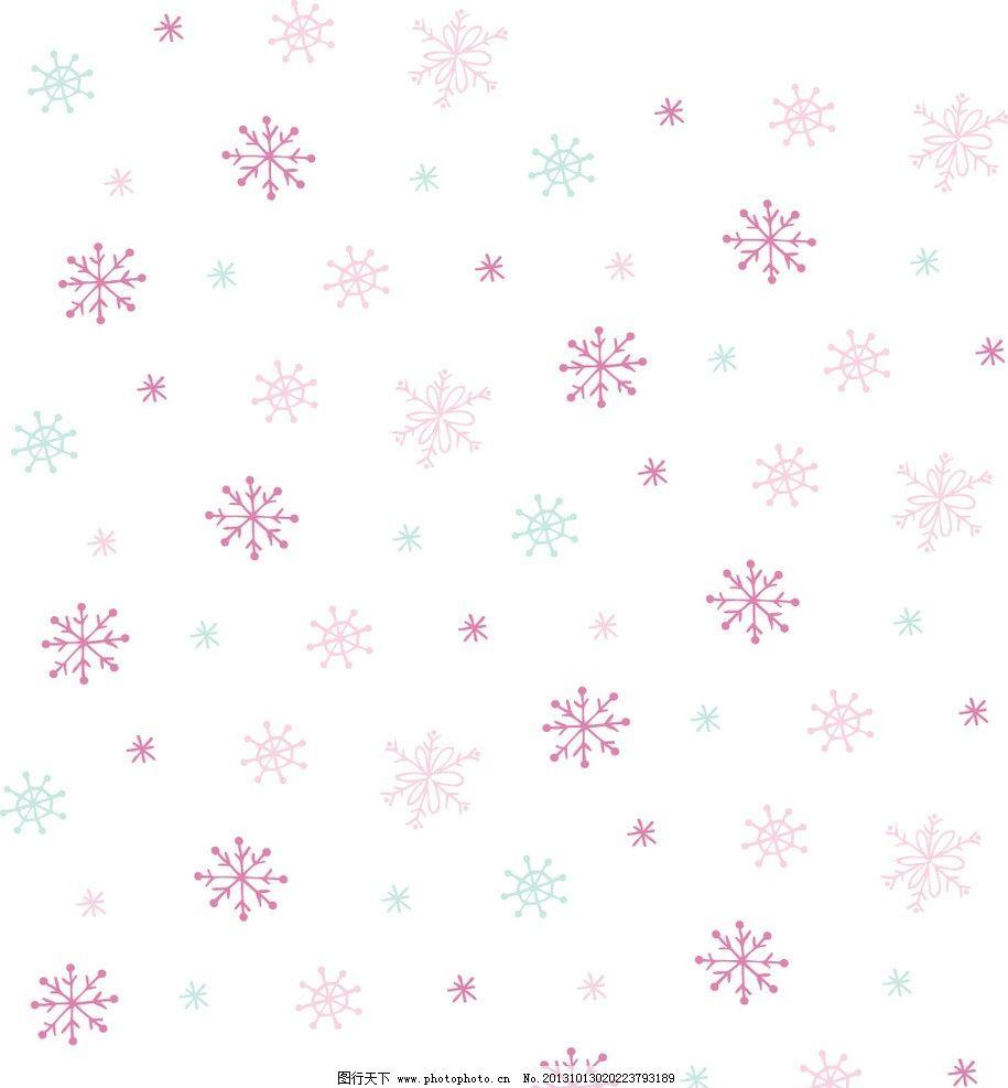 雪花底纹 雪花 圣诞雪花 简洁图案 儿童 纹样 卡通 布纹 装饰画 时尚
