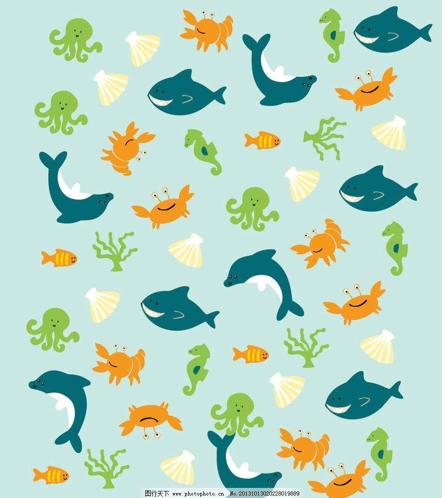 海豚馆的封面设计手绘