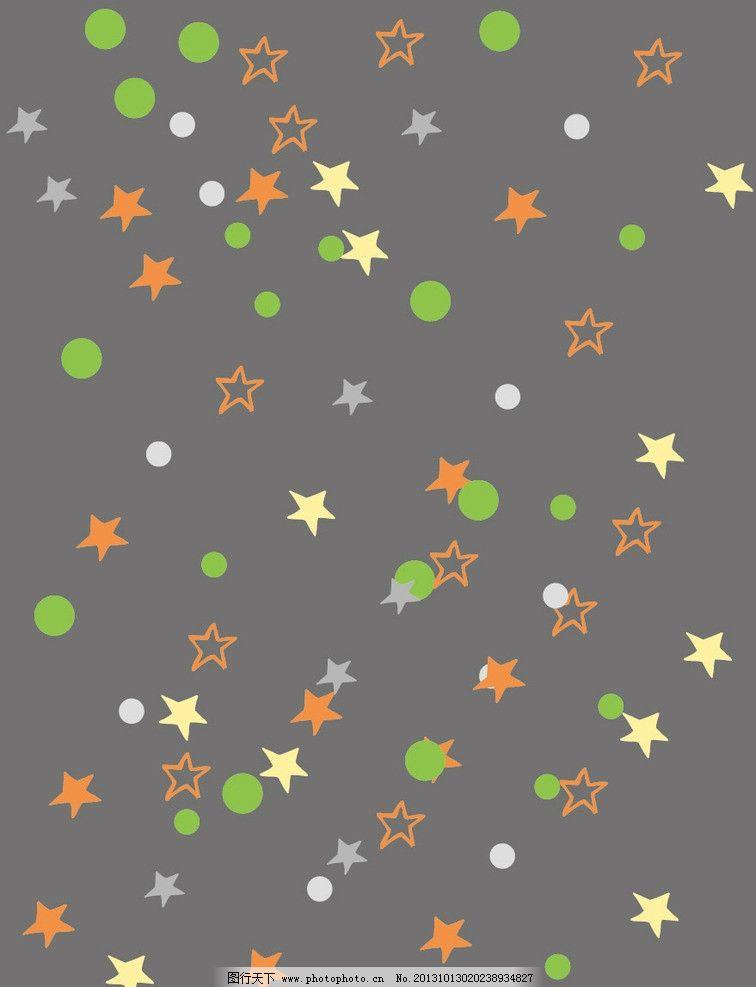 手绘插画简单边框星星