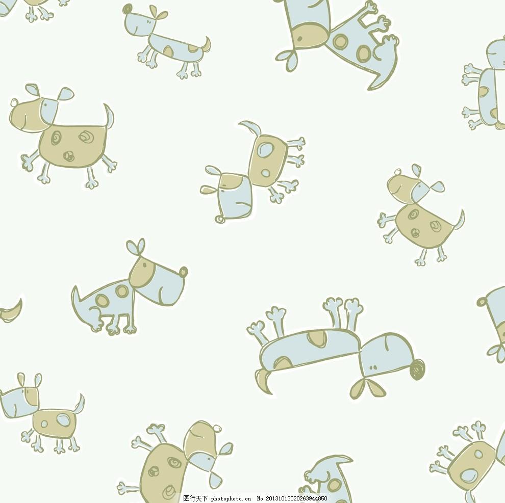 小狗背景 卡通背景 可爱卡通背景 卡通玩具无缝背景 宠物 小狗 狗狗 骨头 碎花 插画 背景画 儿童 卡通 时尚背景 背景元素 手绘画 图画素材 梦幻素材 花式背景 背景素材 卡通人物 漫画 梦幻世界 花纹背景 线条背景 动漫玩偶 卡通设计 动画设计 动漫设计 幼儿卡通 背景底纹矢量素材 底纹背景 底纹边框 矢量 AI