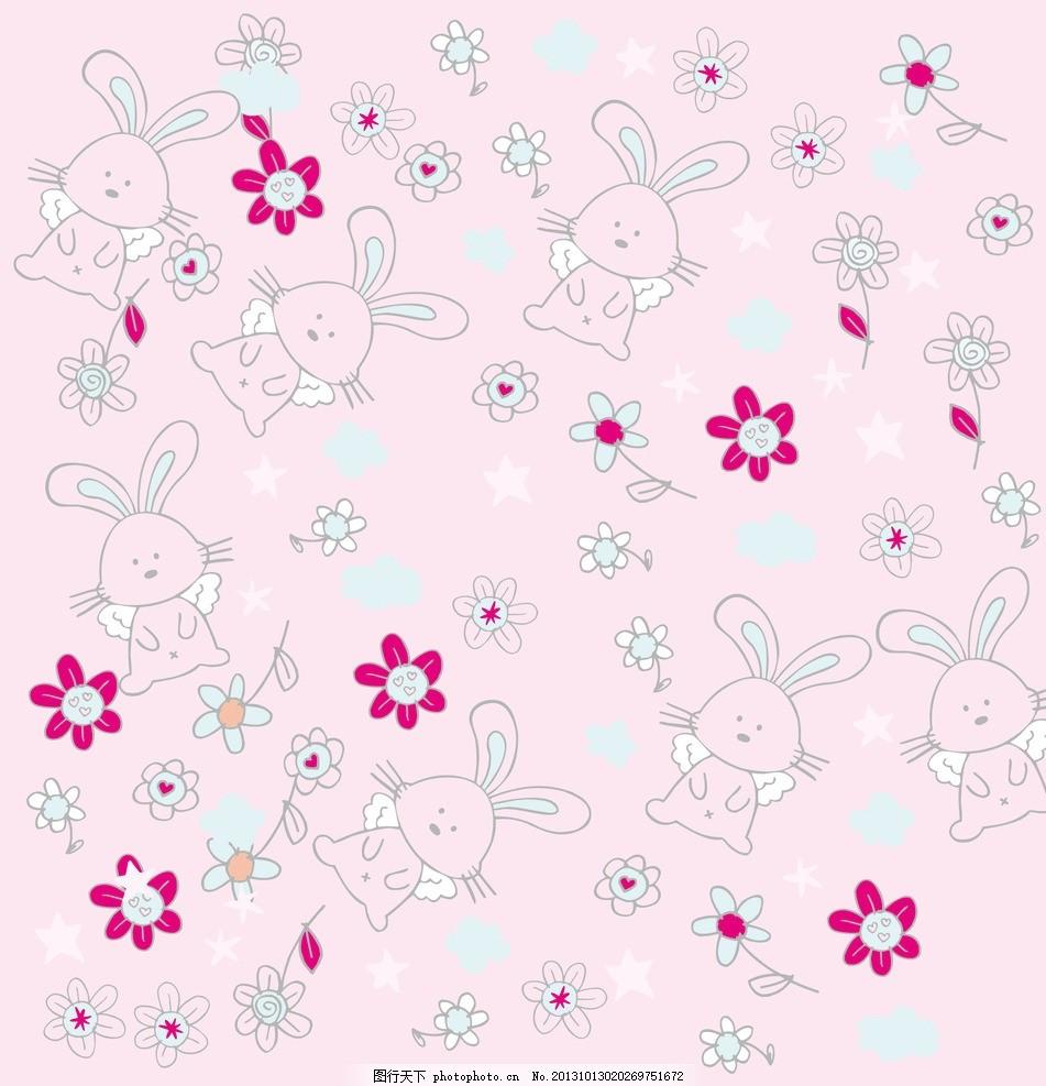 小兔子 卡通背景 可爱卡通背景 卡通玩具无缝背景 鲜花 花朵 碎花