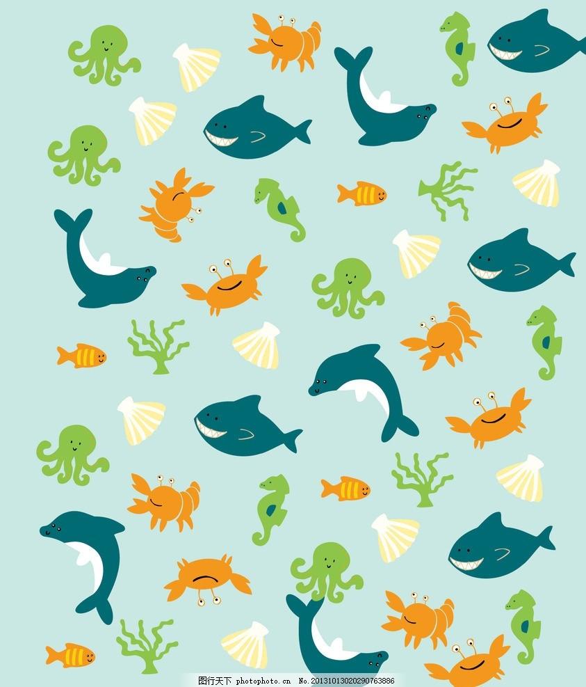 海豚背景 卡通背景 可爱卡通背景 卡通玩具无缝背景 海豚 海马 章鱼