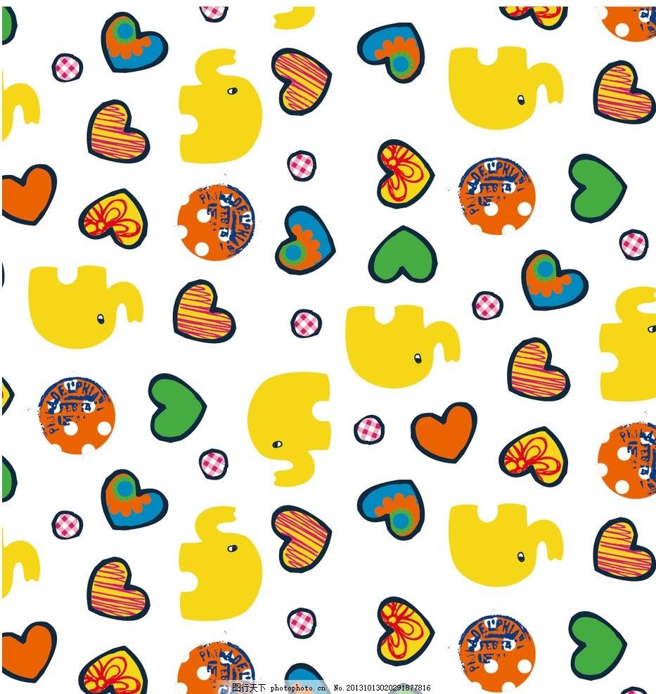 大象 爱心 卡通背景 可爱卡通背景 卡通玩具无缝背景 小象 红心 碎花