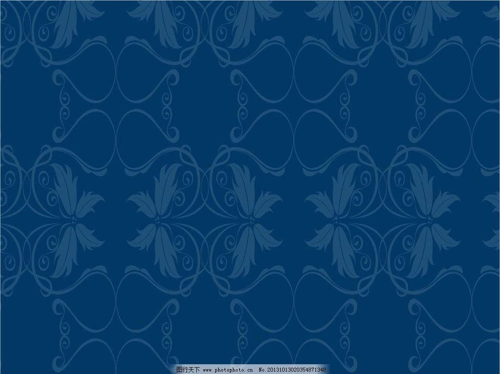 蓝色花纹背景 蓝色花纹 花纹背景 欧式 简朴 曲线 花纹花边 底纹边框
