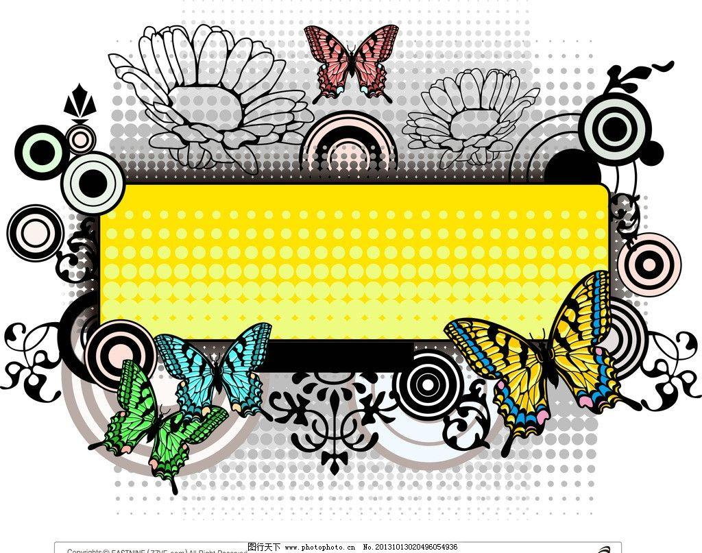 ppt 背景 背景图片 边框 模板 设计 矢量 矢量图 素材 相框 1024_807