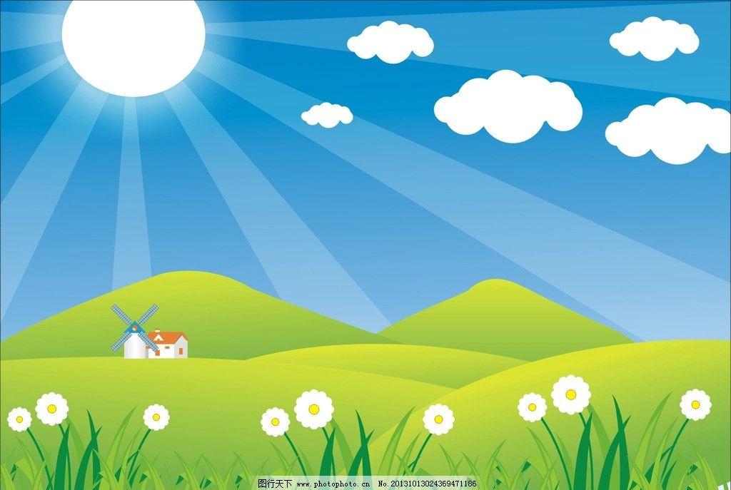 蓝天白云 阳光 卡通 儿童 草地 太阳 矢量